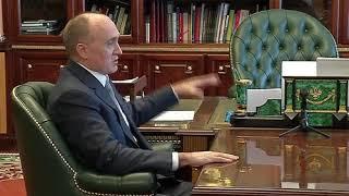 Глава Минприроды Сергей Донской на встрече с губернатором Борисом Дубровским