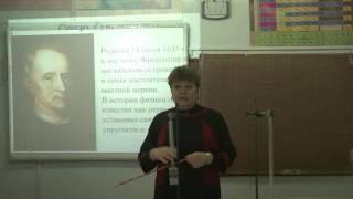 Урок Физики - Сила упругости. Закон Гука