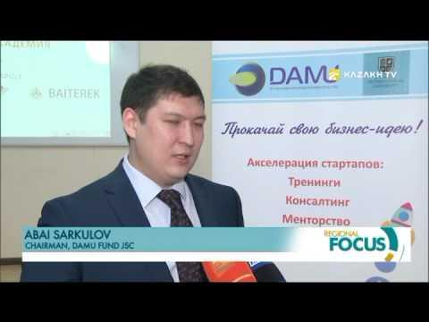 Fourth startup school opens in Kazakhstan