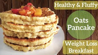 How To Make Fluffy Oatmeal Pancakes | Healthy breakfast For Fast Weight Loss