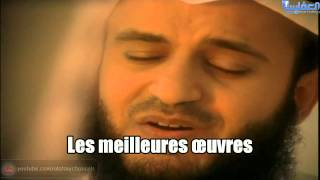 Mishari  Alafasy - Ramadan (ST français)