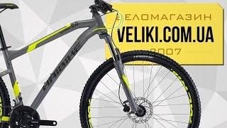 Обзор велосипеда Haibike Seet Hardnine 2.0