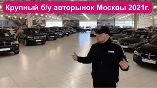 Москва (2021). Большой обзор Б/У авторынка. Цены на все марки авто. Обзор от Black Car.