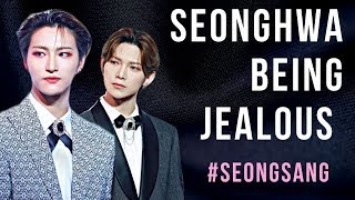 Ateez : SEONGHWA being Jealous #SEONGSANG pt.1