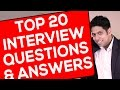 Top 20 Interview Questions and Answers : Interview Tips in Hindi