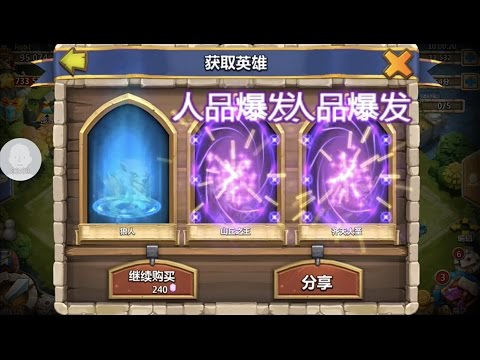 Castle Clash TENCENT  - Rolling 14,000 Gems - Gem Roll