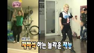 Infinite Challenge, Idol(1), #10, 아이돌 도전(1) 20100731