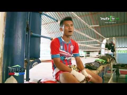 """ไซด์ สตอรี่ นักมวย-นักบอล """"ไทยรัฐเชียร์ไทยแลนด์"""" ออกอากาศ 11 ก.ค. 2558"""