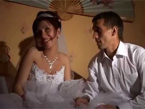 Как провести первую ночь с женой видео фото 553-978