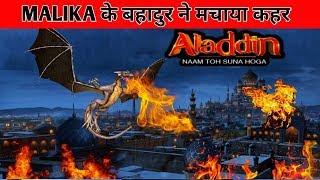 Aladdin Naam Toh Suna Hoga | Tv Shows | Serials Cast | Aladdin Naam Toh Suna Hi Hoga | Ep. 425