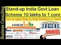 How to apply stand up India scheme Loan in Tamil step by step explanation 10 lakhs to 1 core