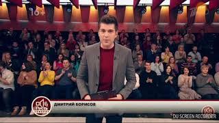 Пусть говорят-Диана Шурыгина и Сергей Семёнов в прямом эфире