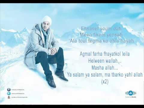 Maher Zain - Masha Allah