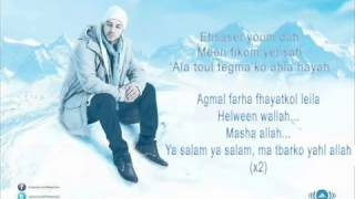[3.92 MB] Maher Zain - Masha Allah - YouTube