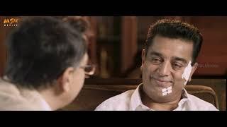 Wisam and Nirupama have a conversation || Vishwaroopam 2 Tamil Movie || Kamal Hassan, Rahul Bose