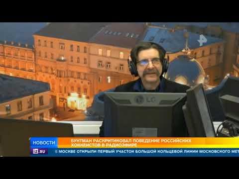 Реакция СМИ на победу российских хоккеистов