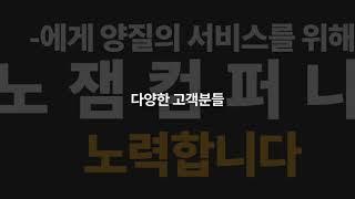 창원복사기임대2 intro by 복합기김부장