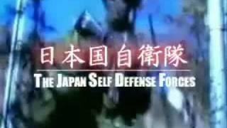 皇国の守護神 日本国自衛隊