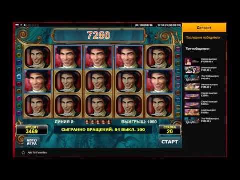 3743 necess rd lake charles la casinos WMV