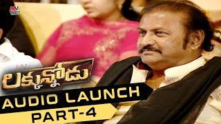 Luckunnodu Audio Launch Part 4 Vishnu Manchu, Hansika Motwani Raj Kiran