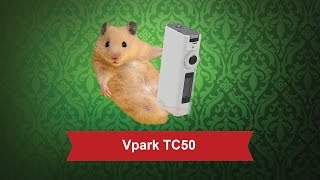 Vpark TC50 - обзор от Папироска.рф