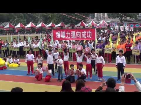 屏東市崇蘭國小106學年度創校20週年校慶運動會-三年級進場表演 - YouTube