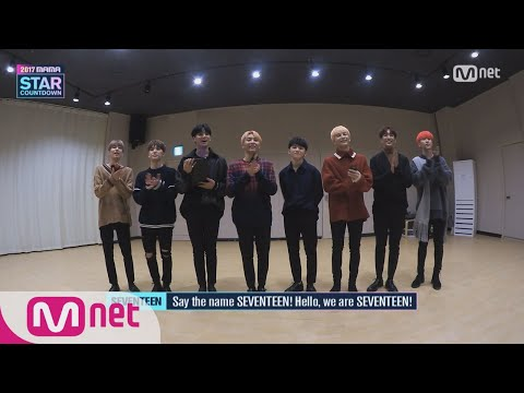 [2017 MAMA] Star Countdown D-9 by SEVENTEEN
