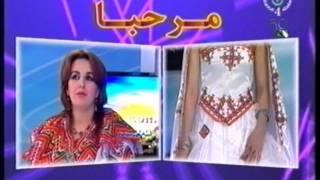 samia hennous l'invitée de tv4 tamazigh...