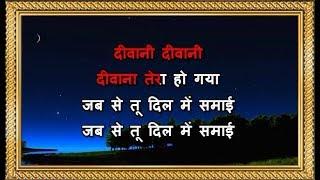 Deewani Deewani - Karaoke - First Love Letter - S.P. Balasubrahmanyam & Lata Mangeshkar