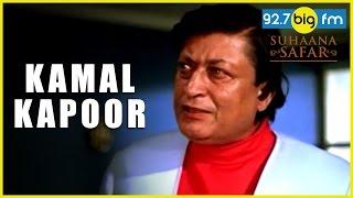 Kamal Kapoor's Biography