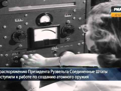 Рузвельт, Франклин Википедия