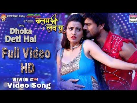 Balam ji i love you full hd video song download