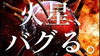 スターシップ・トゥルーパーズ 第15話