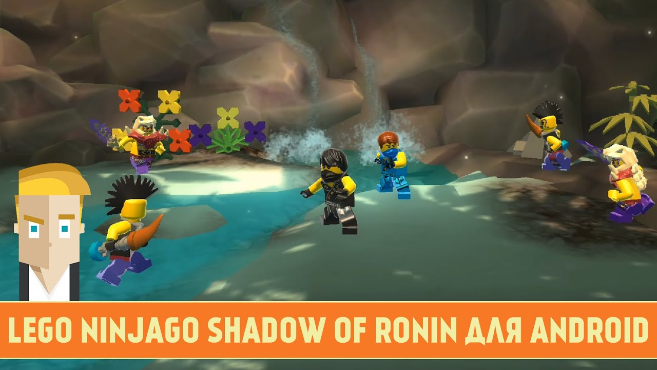 Lego ninjago nindroids скачать на андроид