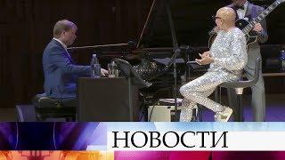 """В """"Зарядье"""" в рамках фестиваля """"Черешневый лес"""" прошел концерт с участием звезд джаза."""