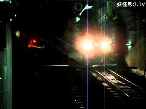西武線正丸トンネル信号場 - You...