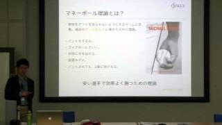 ベイジアンネットワークを用いた遺伝子ネットワークの推定と解析 1/4