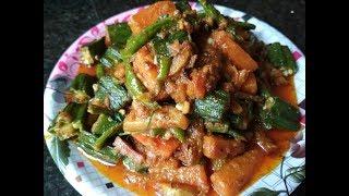 Mix Vegetable Sabji Recipe | Mix Veg Spicy Sabzi | Vegeterian Recipe