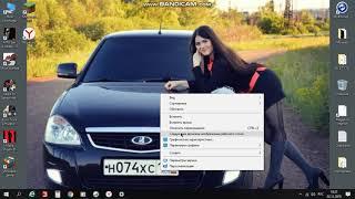 Автоматическая смена обоев на Windows 10