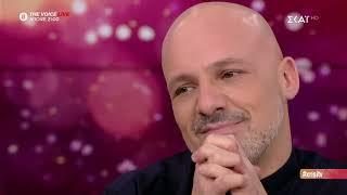Καλό Μεσημεράκι   Χρυσή Τηλεόραση   06/12/2019