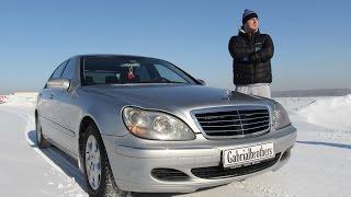 Премиальный Mercedes для народа! S-class w220