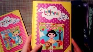 Книги, раскраски и развивашки для моих девочек. Обзор.