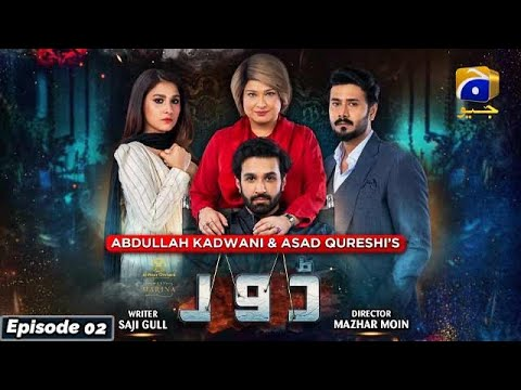 Download Dour - Episode 2 [Eng Sub] - Digitally Presented by West Marina - 6th July 2021 - HAR PAL GEO