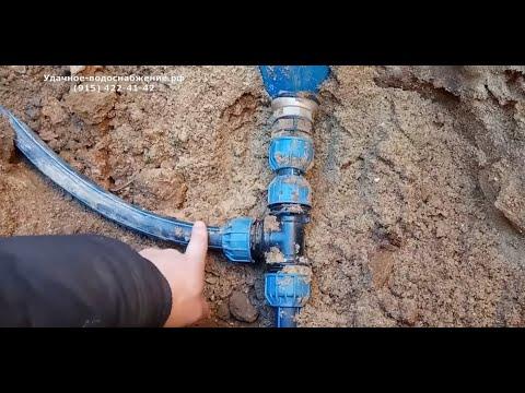 Водоснабжение дома и бани из одной скважины с адапетром