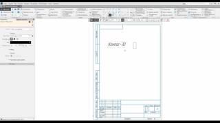 КОМПАС-3D: Зеркальный текст