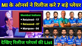 IPL 2021 - MI (Mumbai Indians) Released These 7 Players Before IPL 2021 Mega Auction