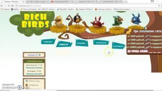 Заработок в интернете   Заработай на  своих яйцах  Сайт для заработка!!!