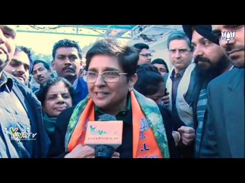 My inspiration to join politics is Shri Narendra Modi: Kiran Bedi