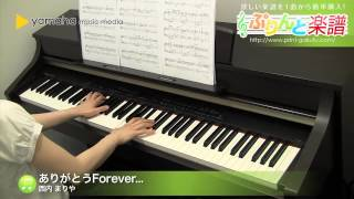 使用した楽譜はコチラ http://www.print-gakufu.com/score/detail/13402...