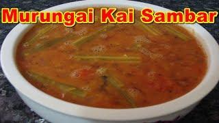Murungai Kai DrumStick Sambar Recipe in Tamil